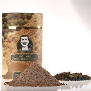 Artukbey - Dibek Turkish Coffee (7 Coffee 3 Herbs)