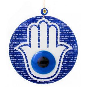 Evil Eye - Hand of Mother Fatima