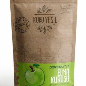 Kuru Yesil - Dried Apple Slices, 1.76oz - 50g