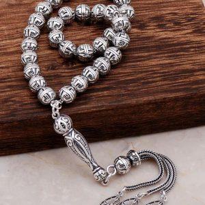 Filigree Embroidered Craftsman Design Silver Rosary 287