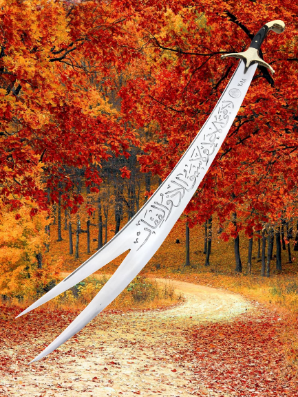 Hand Made Zulfikar Sword 90 cm