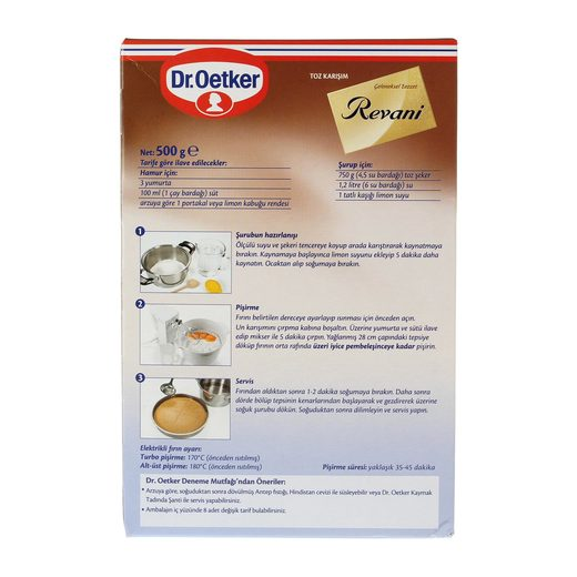 Instant Revani Mixture  500 g
