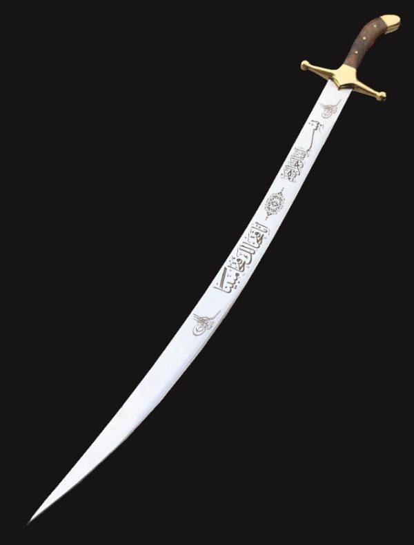 Handmade Turkish Sword 90 cm